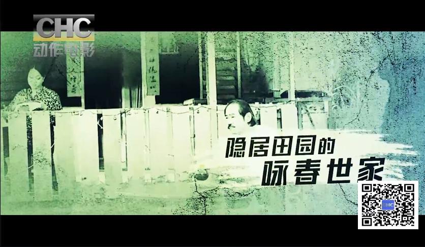 CHC动作电影频道2019年08月推荐