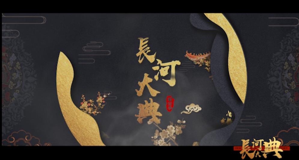 《中华历史等你来演艺》推介视频