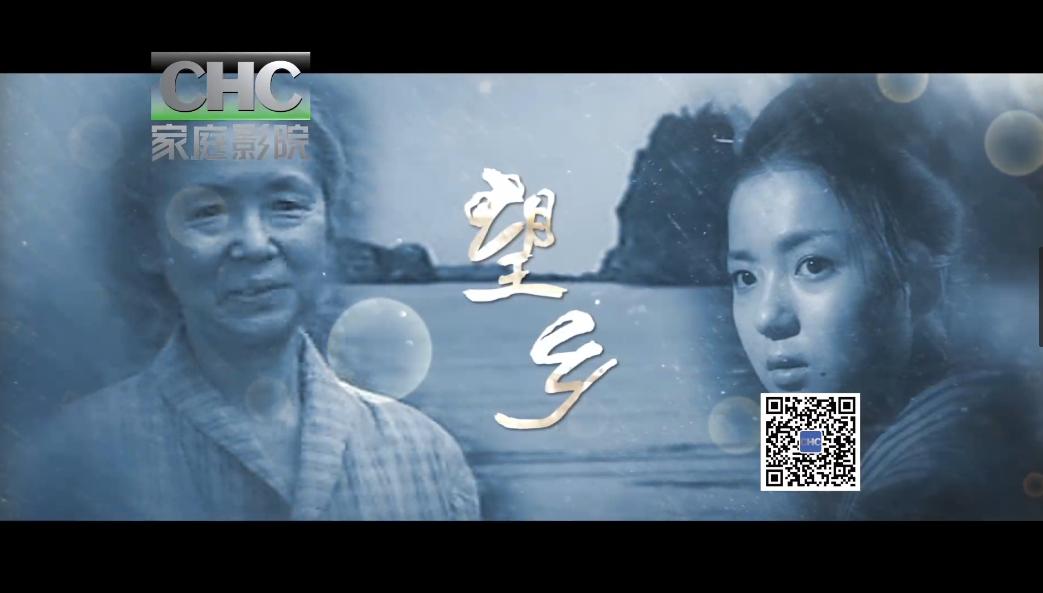 CHC家庭影院频道2019年03月推荐